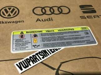 VW Audi Engine Bay Warning Sticker Hot Engine Parts Decal Emblem Logo Sticker Genuine OEM Part 8K0010520F